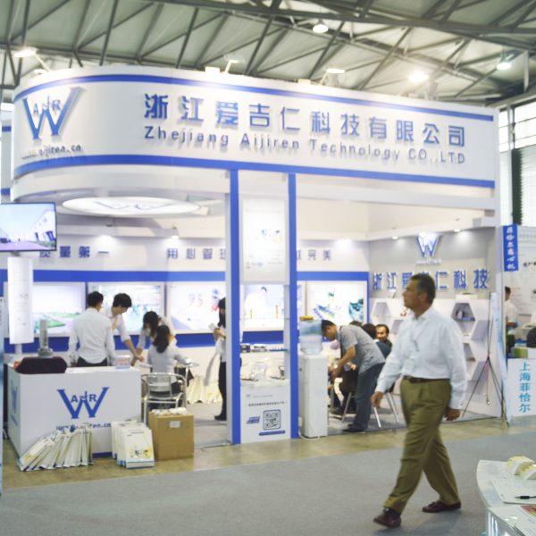 Aijiren Technology's perfect curtain call Munich Analytica China Conference